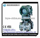 High quality micro differential pressure transmitter EJA120A transmitter