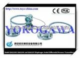 differential pressure transmitter YOKOGAWA EJA118W/EJA118Y/EJA118N items with flanges