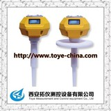 HOT!HOT!! 6.3G High Accuracy Guided Wave Radar Level Meter