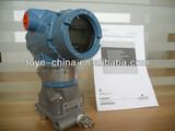 Smart Rosemount 3051C differential pressure transmitter