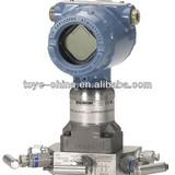 original Rosemount 2090 pressure transmitter