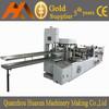 HX-280 Napkin Paper Folding Machine(double layers output)