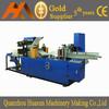 HX-340 Folding Napkin Tissue Machine