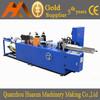 HX-170/400(210)paper napkin folding machine