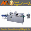 HX-50A full automatic facial tissue packing machine
