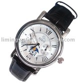 chinese fashion real leather mechanical pendant watch