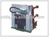 HGP(ZN63A-24) embedded indoor high voltage vacuum circuit breaker