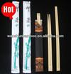 bamboo chopstick prices