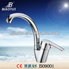 B-1443 Color changing LED waterfall kitchen sink cascade faucet wall mounted
