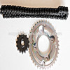best YXR pulsar 180 motorcycle chain kit
