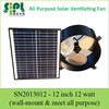 12 inch air duct gable wall mounted All Purpose Solar Ventilating Fan