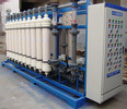 ultrafiltration UF system