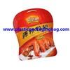 食品包装袋,温州市昌新软包装有限公司