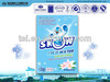 box packing concentrated laundry washing detergent powder