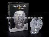 skull puzzle 3D jigsaw (49pcs)