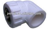 Hongtu excellent new PP-R pipe fitting Female Elbow 2013