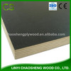 Black Plywood Shuttering Plywood Construction Plywood Panels Brown Plywood