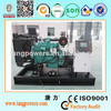 40kva Cummins Industrial Diesel Generator with Leory somer wholesale alibaba