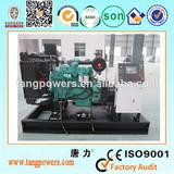 40kva Cummins Industrial Diesel Generator with Leory somer wholesale alibaba
