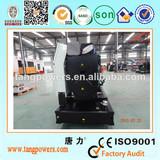 Cummins electrical equipment 100kva diesel generator 1 year warranty made in china