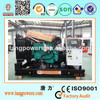 40kva Cummins Industrial Diesel Generator with 40kva stamford generator alibaba china supplier
