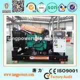 40kva Cummins Industrial Diesel Generator with 40kva stamford generator alibaba china supplier