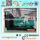 220volt Electric 1000kva diesel generators prices