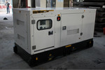 Alibaba china suppliers Small Silent Type Diesel Generator
