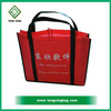 pp non woven fabric bag for shopping, shopper bags