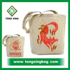 2013 Promotional Canvas Tote Bag