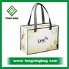 Beautiful Zipper Non Woven Tote Bag