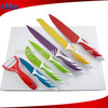 (SK163)Professional non-stick coated 7pcs color knifes made in China