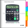 Promotional 12 digits office calculator