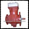 CUMMINS ISB Air Compressor 3974549 in STOCK