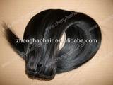 High Grade 22inch 120g/piece Remy brazailian human Hair Extension