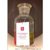 Aspartic Polyurea Ester Resin F420 (NH1420)