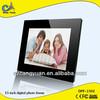 15 inch digital photo frame 1502