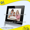 15 inch digital picture frame 1502