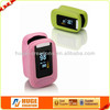 2013 Hot Selling color display oximeter pulse