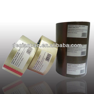 adhesive tape with barcode selling in super market from china packing tape factory