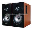 home theater speaker, hifi speaker, wooden stereo speakers