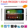 Good price 7'' tablet pc