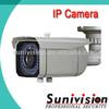 SUNIVISION manufacturer ip66 poe ip cameras