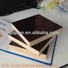 giga 18mm black veneer core hardwood/poplar plywood price