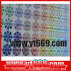 security label security laser sticker holograms