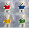 Cheap And High Quality Small Teddy Bear/Teddy Bear With Cloths/Teddy Bear Toys