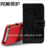 2014 the latest design OEM/ODM welcome low pricechina manufacture cases for phones leather lg g2 cases