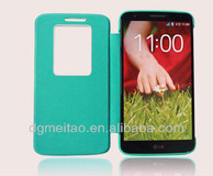 2014 the latest design OEM/ODM welcome low price china manufacture wallet leather case for lg g2