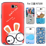 2014 the latest design OEM/ODM welcome low price china manufacture cheap funky mobile phone case for samsung galaxy note 2