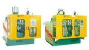 detergent bottle extrusion blowing machine/super plastic blow molding machine